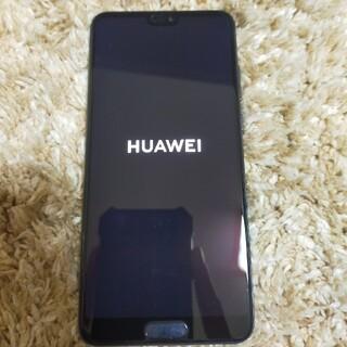 HUAWEI - HUAWEI P20 ブラック 128 GB SIMフリー