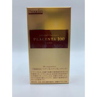 ★新品限定★銀座ステファニー化粧品 高濃度プラセンタ100 コア 30粒入(コラーゲン)