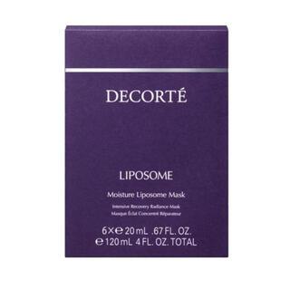 COSME DECORTE - コスメデコルテ  モイスチュア リポソーム マスク