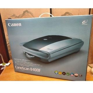 キヤノン(Canon)のCanoScan 8400F(PC周辺機器)