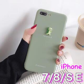 iPhone スマホケース iPhone7 8 SE 恐竜 韓国 ケース (iPhoneケース)