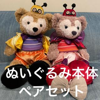 ディズニー(Disney)のダッフィー&シェリーメイ ハロウィンセット(ぬいぐるみ)