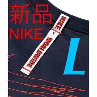 ナイキ(NIKE)の正規店購入 USサイズL 新品メンズ ワールドワイド S/S Tシャツ 紺色(Tシャツ/カットソー(半袖/袖なし))