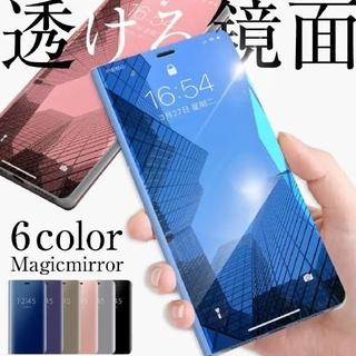 大人気☆鏡面 手帳型 マジックミラー iPhoneケース ミラー 手帳 スマホ(iPhoneケース)