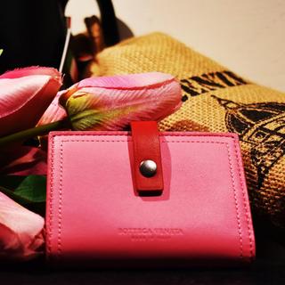 Bottega Veneta - 新品  ボッテガヴェネタ カードケース バイカラー ピンクレッド