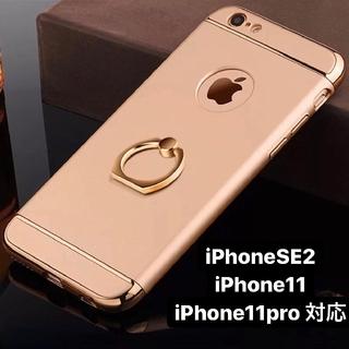 バンカーリング付き スマホリング iPhone6ケース iPhoneカバー(iPhoneケース)