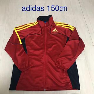 アディダス(adidas)のadidas アディダス ジャージ adidas150 ジャージ150(ウェア)