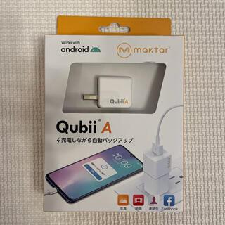 【新品未使用】MAKTAR Qubii A マクター キュービィ Android(その他)