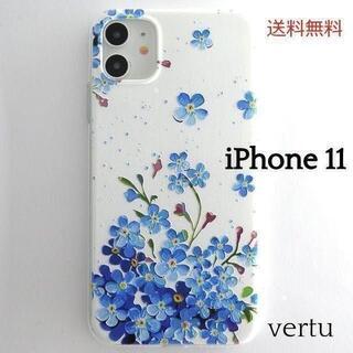 iPhone11 エンボス ソフト ケース 勿忘草(iPhoneケース)