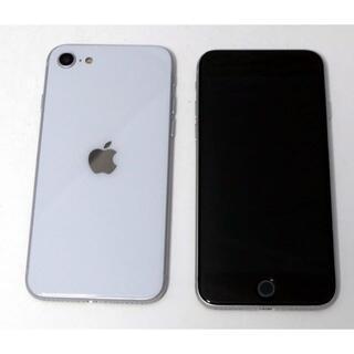iPhone SE2 ホワイト モックアップ ダミーサンプル(その他)
