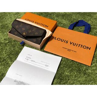 LOUIS VUITTON - ルイヴィトン ポルトフォイユ・サラ