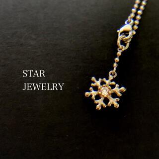 STAR JEWELRY - スタージュエリー STAR JEWELRY 雪 結晶 K14 SV ブレスレット