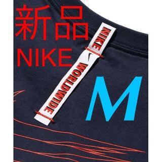 ナイキ(NIKE)の正規店購入 USサイズM 新品メンズ ワールドワイド S/S Tシャツ 紺色(Tシャツ/カットソー(半袖/袖なし))