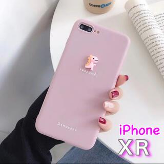 iPhone スマホケース iPhoneXR 恐竜 韓国 ケース パープル(iPhoneケース)