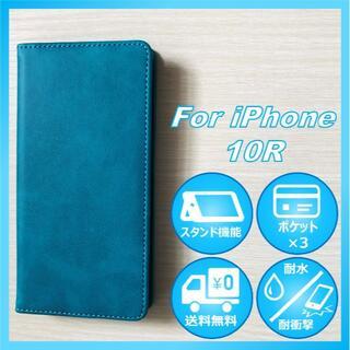 iPhone10R iPhoneXR アイフォン10R スマホ ケース 手帳型 (iPhoneケース)