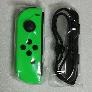 ニンテンドースイッチ(Nintendo Switch)の新品 Joy-Con(L) ネオングリーン Joy-Conストラップ 純正品(その他)