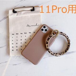 【iPhone11Pro用:ブラウン】大きなヒョウ柄リング付き(iPhoneケース)