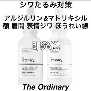セフォラ(Sephora)のthb ordinary マトリキシル アルジルリン(美容液)