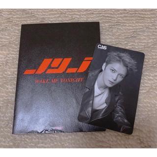 ジェイワイジェイ(JYJ)のjyj wake me tonight コネクティングカード ジェジュン(K-POP/アジア)