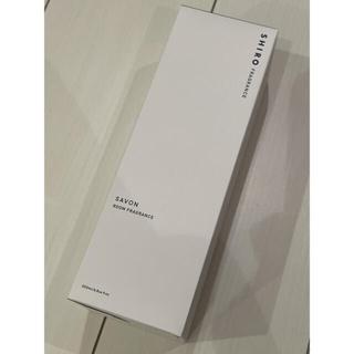 シロ(shiro)の shiro ルームフレグランスディフューザー サボン SABON 200ml (アロマグッズ)