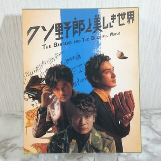 スマップ(SMAP)のクソ野郎と美しき世界 DVD 新しい地図(日本映画)