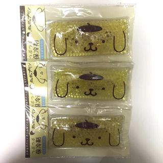 ポムポムプリン(ポムポムプリン)のポムポムプリン つぶつぶ保冷剤 3個セット(弁当用品)