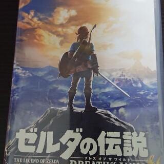 Nintendo Switch - ゼルダの伝説ブレスオブザワイルド中古品発送(ネコポス)