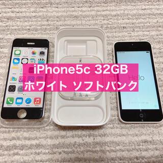 アップル(Apple)のiPhone5c 32GB ホワイト ソフトバンク(スマートフォン本体)