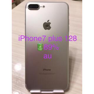 アップル(Apple)の美品 iPhone7 plus 128GB バッテリー89% au系(スマートフォン本体)