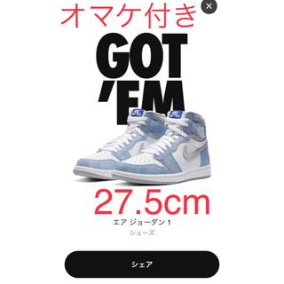 """NIKE - 【27.5cm】 ナイキ エアジョーダン1 ハイ OG """"ハイパーロイヤル"""""""