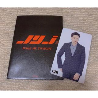 ジェイワイジェイ(JYJ)のjyj wake me tonight コネクティングカード ユチョン(K-POP/アジア)