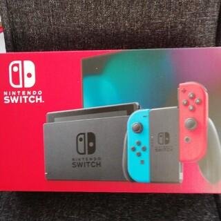 ニンテンドースイッチ(Nintendo Switch)のNintendoSwitch本体 任天堂スイッチ本体 ニンテンドウ(家庭用ゲーム機本体)