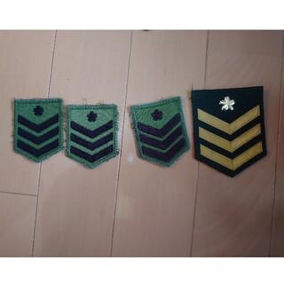 自衛隊 階級章 陸士長(その他)