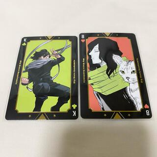ヒロアカ展 トランプ 相澤消太(カード)