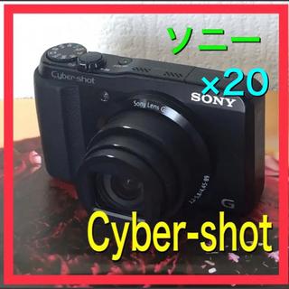 SONY - サイバーショット DSC-HX5V フル動画/GPS コンパクトデジタルカメラ