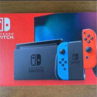 ニンテンドースイッチ(Nintendo Switch)のNintendo Switch 本体といろいろお得セット(家庭用ゲーム機本体)