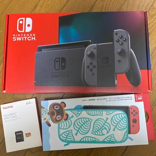 ニンテンドースイッチ(Nintendo Switch)のNintendo Switch ニンテンドースイッチ 本体 新型 オマケ付 新品(家庭用ゲーム機本体)