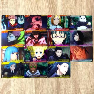 呪術廻戦 メタルカードコレクション(カード)