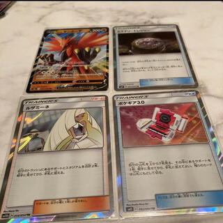 ポケモン(ポケモン)のポケモンカードガラルサンダーV おまけ付き(カード)