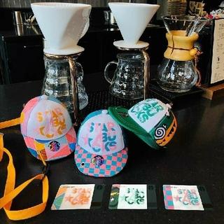 Starbucks Coffee - 確認ページ スターバックス中国夏 帽子 ポーチ キーホルダー