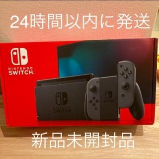 ニンテンドースイッチ(Nintendo Switch)のNintendo Switch本体  グレー  新モデル(家庭用ゲーム機本体)