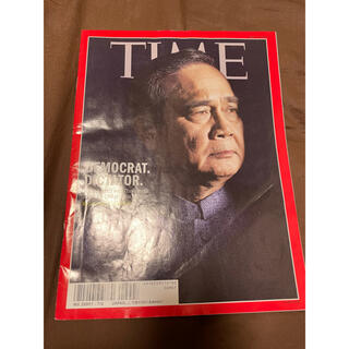 TIME(語学/資格/講座)