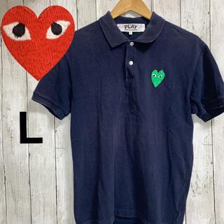 コムデギャルソン(COMME des GARCONS)の【大人気ポロシャツ】プレイコムデギャルソン Lサイズ(ポロシャツ)