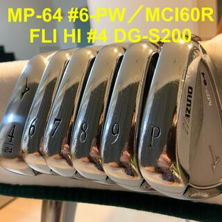 ミズノ(MIZUNO)のMP-64 #6-PW/MCI60R★FLI HI #4 DG-S200(クラブ)