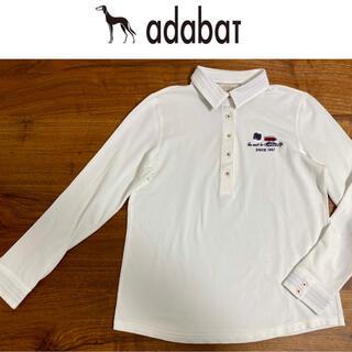 アダバット(adabat)の超美品☆大特価☆1点限定☆エレガント【adabat】白の長袖ポロシャツ 40(ウエア)