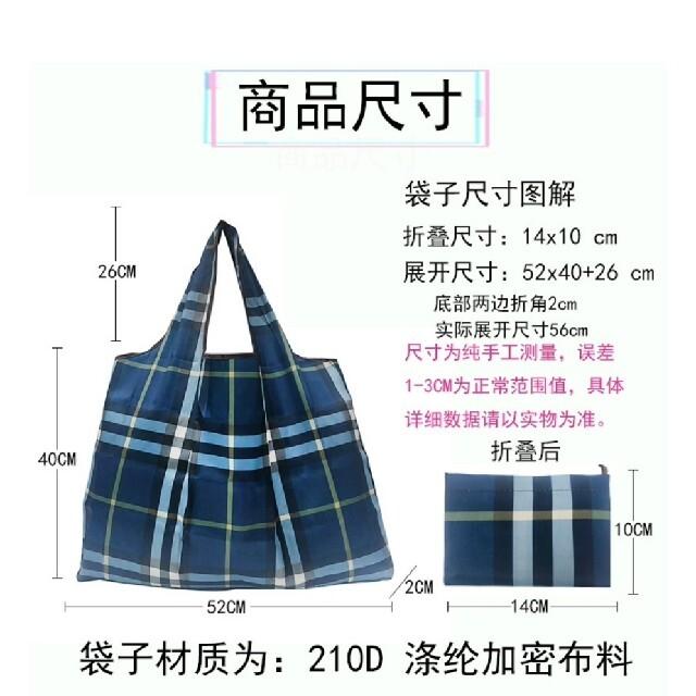 HYSTERIC MINI(ヒステリックミニ)の新品 大容量 2個入り ヒスミニ エコバック エコバッグ レディースのバッグ(エコバッグ)の商品写真
