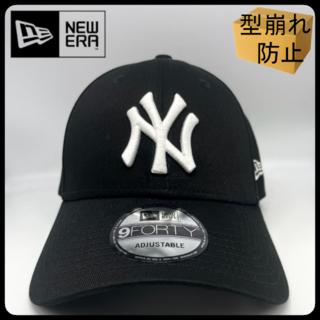 ニューエラ 9forty キャップ 帽子