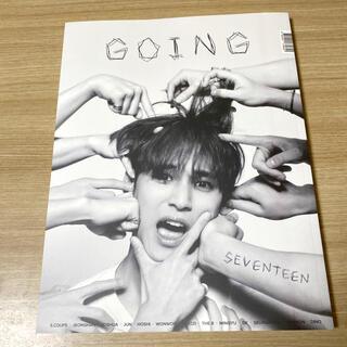 セブンティーン(SEVENTEEN)のSEVENTEEN Going Magazine ゴセマガ トレカ取り出し(アイドルグッズ)