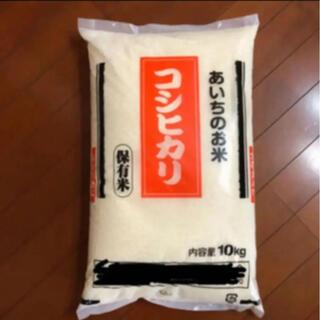 あいちのお米 コシヒカリ 10k(米/穀物)