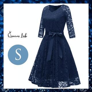 ドレス パーティードレス レディース 結婚式 七分袖 かわいい ワンピース S(その他ドレス)
